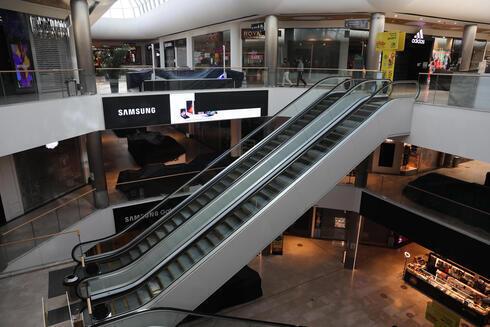 Un centro comercial en Jerusalem.