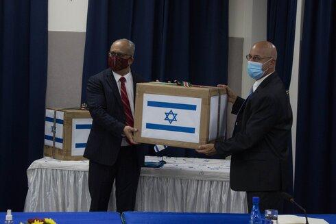 La entrega del equipo fue acompañada por una ceremonia virtual.