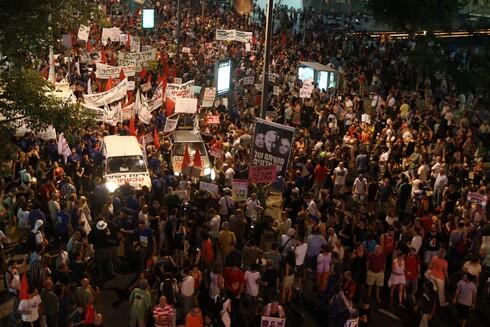 Revolución de las tiendas de campaña.