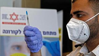 Centro de vacunación contra el coronavirus de Maguén David Adom.