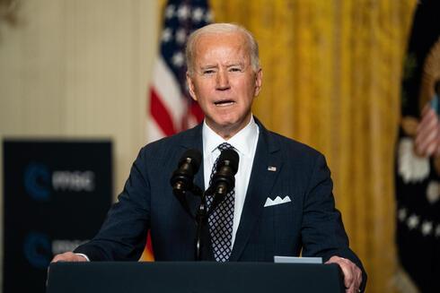 Joe Biden, presidente de Estados Unidos.
