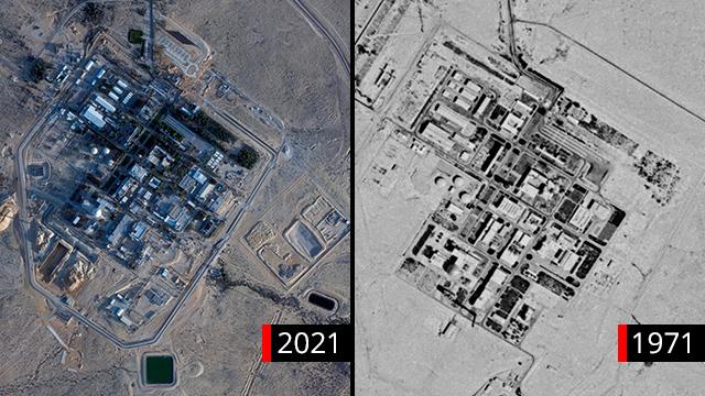 Cambios en el Centro de Investigación Nuclear del Neguev Shimon Peres.