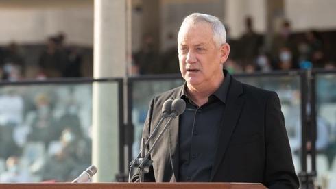 El ministro de Defensa israelí, Benny Gantz, hablando frente a los graduados de la escuela de oficiales de las FDI la semana pasada.