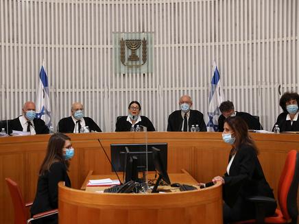 El Tribunal Superior de Justicia de Israel.