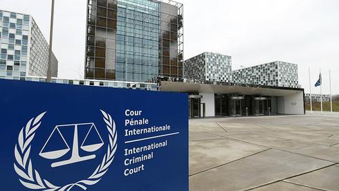 La Corte Penal Internacional, son sede en La Haya.