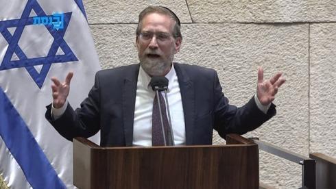 Yitzhak Pindrus, parlamentario de Yahadut Hatora Hameuhedet.