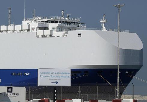 El barco Helios Ray, atacado el viernes en el Golfo de Omán.