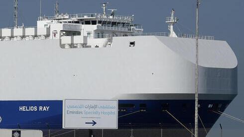 Barco Israel Irán