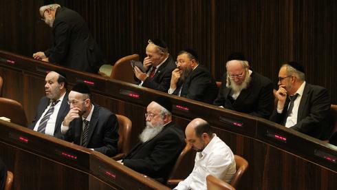 Miembros ultraortodoxos en una sesión de la Knesset.