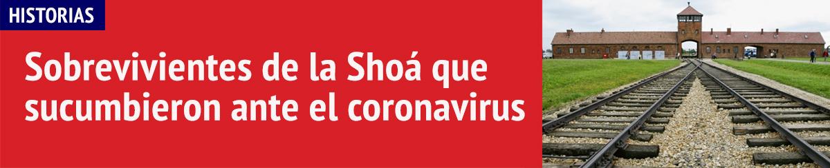 Banner sobrevivientes Shoá