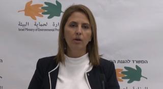Denuncia de Gila Gamliel, ministra de Protección Ambiental de Israel.