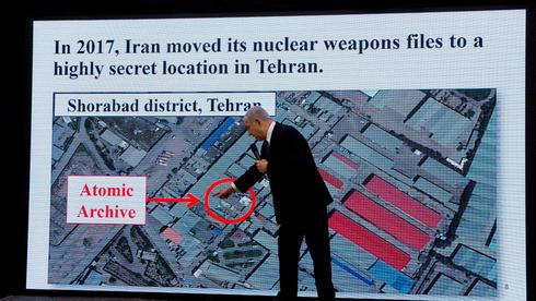 Netanyahu reveló archivos de un archivo clasificado robado por el Mossad a Teherán.
