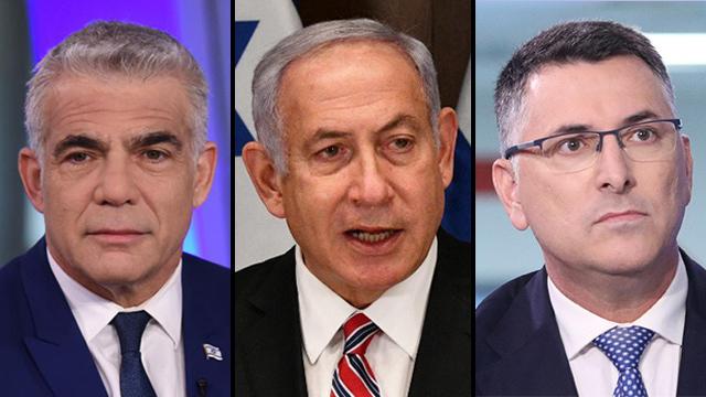 Lapid Netanyahu Saar
