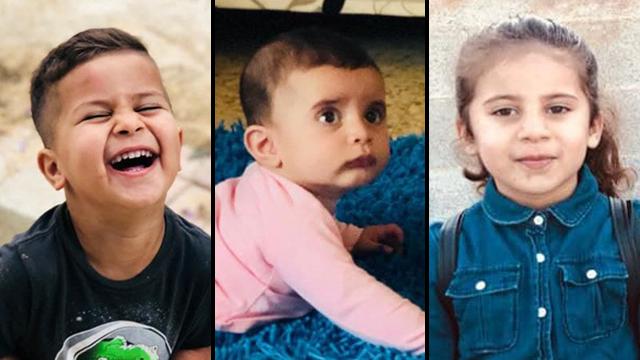 Los tres niños víctimas del incendio en el Neguev.