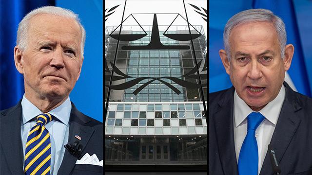 La administración Biden manifestó su rechazo a la investigación de la CPI a Israel.