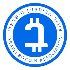 Fundación Israelí de Bitcoin.