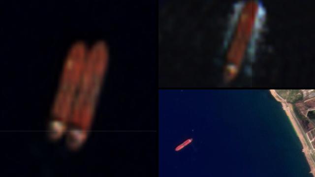 Imágenes satelitales del buque sospechado del derrame en las costas israelíes del Mediterráneo y de la transferencia de petróleo barco a barco.