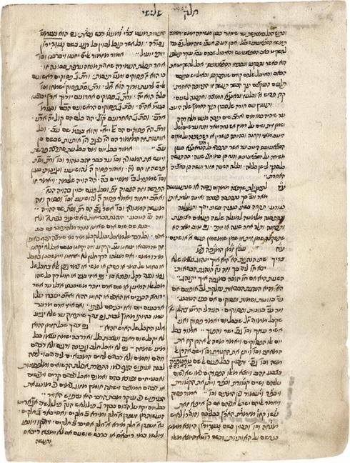 Escrito Rabino Vital