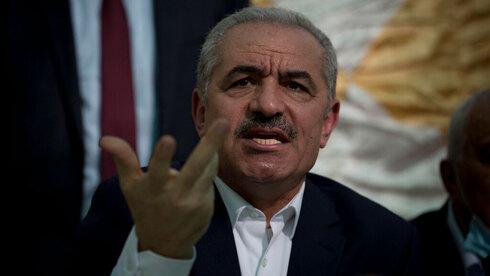 El primer ministro palestino, Muhammad Eshtiya.