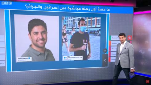 Los periodistas de Ynet, Itay Blumenthal y Daniel Salami, en las transmisiones de la BBC en idioma árabe.