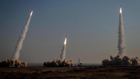 Irán misiles