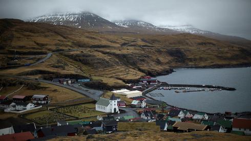 Bello paisaje de las Islas Feroe.