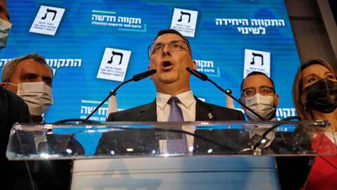 Gideon Saar, líder de Tikva Hadasha.