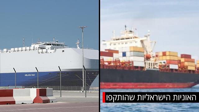 Los barcos israelíes atacados.