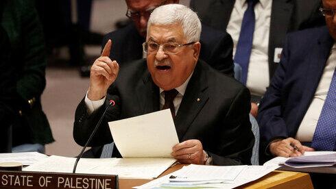 El presidente de la Autoridad Palestina, Mahmoud Abbas, en la ONU.