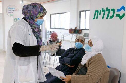 Campaña de vacunación en el sector árabe de Israel.