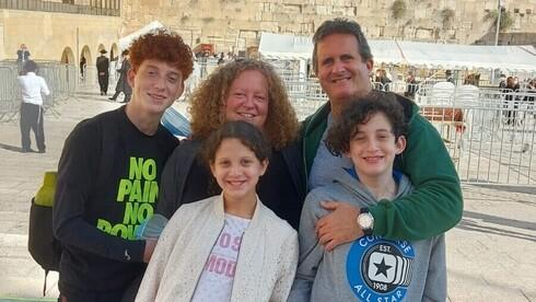 Familia Aliá