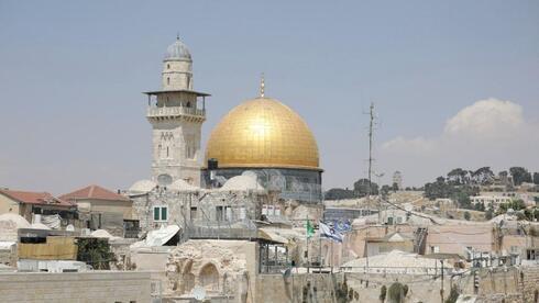 La Cúpula de la Roca en Jerusalem.