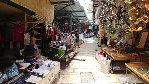 Mercado al aire libre de Nazaret.
