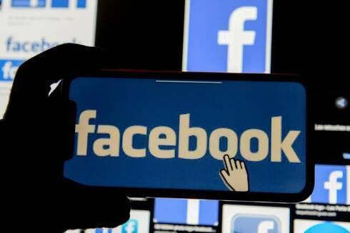 Facebook nuevamente vulnerable al robo de información.