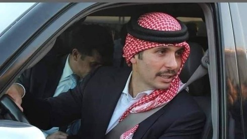 Hamza bin Hussein, ex príncipe heredero de Jordania.