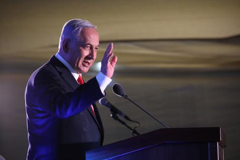 Benjamín Netanyahu, primer ministro de Israel durante cuatro mandatos, tres de ellos consecutivos.