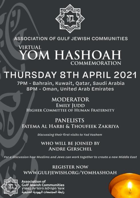 Anuncio de la conmemoración del Día del Holocausto que la comunidad judía del Golfo llevará a cabo por primera vez.