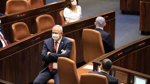 Netanyahu Gantz Knesset