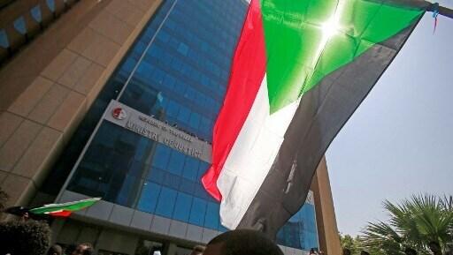 Sudán e Israel estrecharon lazos en 2020.
