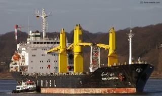 El barco iraní, declarado oficialmente como un buque comercial, pertenece a la Guardia Revolucionaria de Irán.