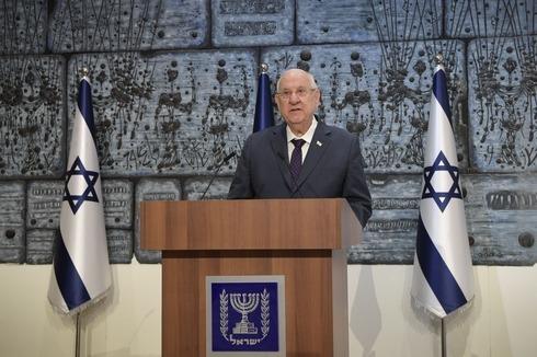 El presidente Reuven Rivlin anuncia que entregará el mandato para formar gobierno a Benjamín Netanyahu.