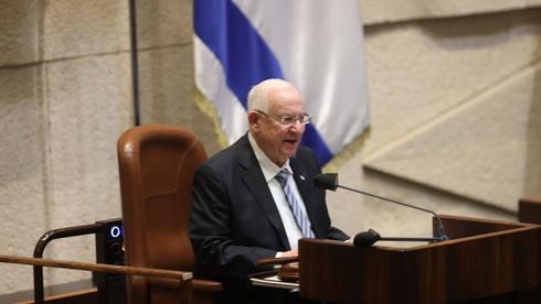El presidente Reuven Rivlin en su discurso de asunción de la 24° Knesset.