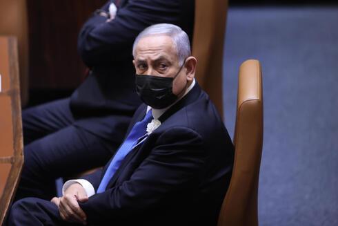 El primer ministro Benjamín Netanyahu durante la sesión de apertura de la 24° Knesset.