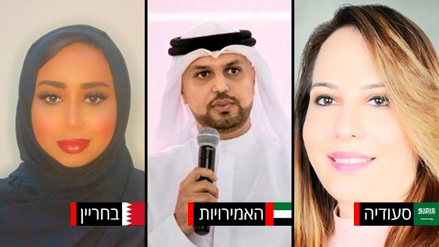 Los representantes de Arabia Saudí (derecha), Emiratos (centro) y Bahrein en Marha por la Vida.