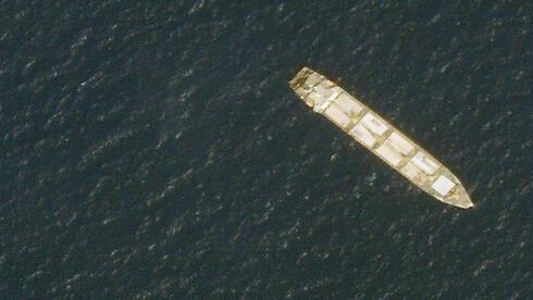 Una toma aérea del Saviz, base flotante del Cuerpo de la Guardia Revolucionaria de Irán.