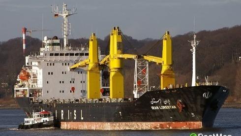 El barco iraní atacado esta semana.