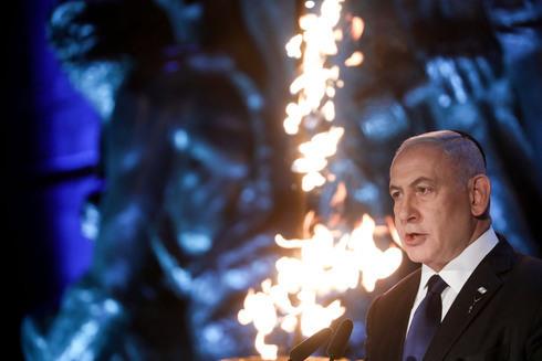 """Netanyahu durante su discurso en el Día del Holocausto: """"La CPI pisotea los derechos humanos""""."""