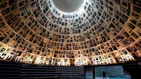 Museo Yad Vashem en Jerusalem.