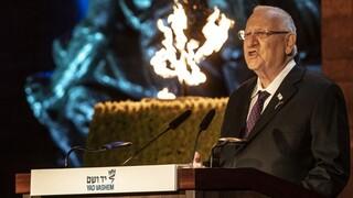Rivlin Yad Vashem