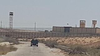 Frontera Egipto